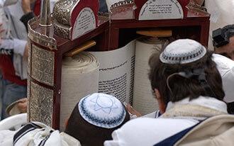 קהילה יהודית